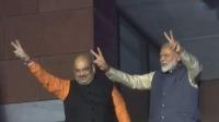 印度:人民党强势赢得大选  莫迪连任毫无悬念 上海早晨 20190524