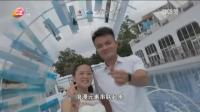 """99对新人从化温泉为爱""""漫""""跑 广州早晨 20190524"""