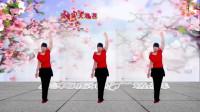 阳光美梅原创广场舞《你是我的缘》编舞:美梅