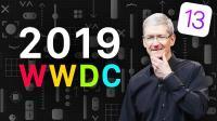 苹果WWDC 2019时间确认 iOS 13等新系统将至