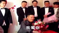 男子接亲新娘满脸写满幸福,朋友一句话爆笑现场