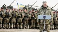 顿涅兹克希望加入俄罗斯,乌克兰又将割肉?美货轮紧急送装备