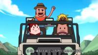 搞笑吃鸡动画:瓦特担任爱心司机遇见冒牌货,队友为其出气破坏了好名声