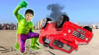 马树变身超级英雄绿巨人帮助哈哈第二弹!