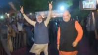 印度总理莫迪赢大选将连任 巴基斯坦:刷个导弹给你庆祝一下