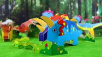 侏罗纪恐龙3D立体拼图,霸气的三角龙小手工益智玩具