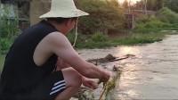 农村抓鱼好地方