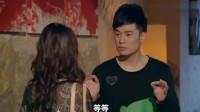 爱情公寓:小贤网上学的无敌追女孩手段,不料竟遭到诺澜的否定