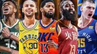 【NBA热点】常规赛最佳阵容:库里哈登字母哥乔治约基奇当选