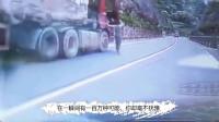 公路上小车司机发现大货车失控,一百万种可能,他选择了这种
