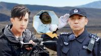 真人版拆弹专家 吴尊寻访排爆英雄张保国 20190525