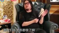 晓松奇谈:强大民族凝聚力,让中国成为最后的传统强国
