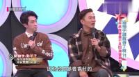 综艺大热门:综艺天王访问天后王菲,王菲不说话,吴宗宪用这招全场爆笑