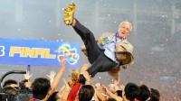 里皮完成国足二进宫 率恒大勇夺亚冠创中国足球历史