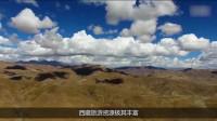 去西藏旅游要先去哪里呢?