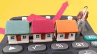 房贷超22万亿,房子仍是居民重担?