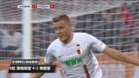 德甲赛季十佳球:维特塞尔神作 里贝里谢幕战1V3