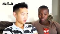 到非洲工作的中国人,为何没多久就娶了非洲姑娘,现在总算明白了