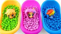 超神奇!浴缸里面竟然变出了小马宝莉?云宝这个打扮太好看了吧!趣味儿童玩具游戏故事