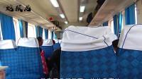 为何用手机买不到票,火车上却有很多空座位?看完长知识了