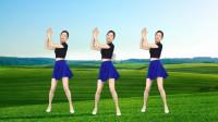 广场舞《爱的天堂》浓浓的草原情 欢快的32步!