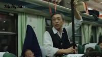 """坐火车去旅行,车上""""搞推销""""的人是铁路的员工吗?看完长知识了"""