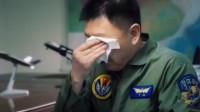 """""""说好一起吃饺子,再也没回来""""歼20试飞员回忆战友牺牲潸然泪下"""