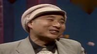 搞笑小品:朱时茂说罚款二十,没想到陈佩斯是