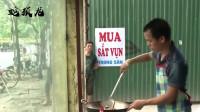 越南的这道美食,在中国到处都能见到,而越南还需要从邻国走私
