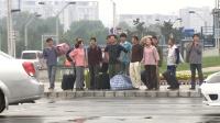 农村人集体到城市里打工,这阵仗,简直就像逃荒似的!