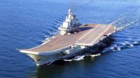 中国同时建造3艘航母,辽宁舰可能很快就有4个新伙伴