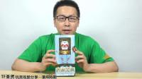 TF—圣贤的动漫玩具486,美影厂 NBA-01 齐天大圣孙悟空