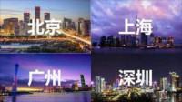 2019新一线城市官方排名:北上广深稳居前四