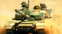 99A性能不输西方同类坦克,动力系统拥有德国血统