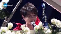 播前花絮:华晨宇深情献唱,全新版本王牌主题曲等你来听!