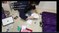 【丽子美妆】中文字幕 Garlic - 新加坡之旅行李整理