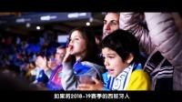 西甲赛季纪实:夏之西班牙人 十二年后重返欧战武磊梦想花开