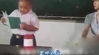 爆笑陕西话,碎子弹把家比作《西游记》,连老师都逗笑了