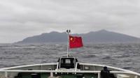 日媒:中国公务船连续43天在钓鱼岛毗连区航行,平最长纪录