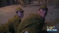 爆笑四川话吐槽:国产开挂片里的狙击手,把98k玩成了RPG火箭筒?