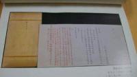 清宫档案翻出圣旨,揭秘雍正24岁儿子死亡之谜,专家:雍正真狠