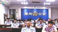"""广东:严打各类非法""""助考""""行为 珠江新闻眼 20190524"""