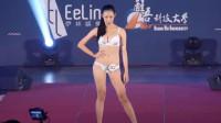 伊林璀璨之星模特大赛泳装秀,这颜值和气质快赶上欧美超模了!