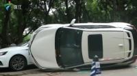 广州:小车侧翻母女被困  众人合力救援 珠江新闻眼 20190524