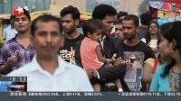 巴基斯坦总理祝贺印度人民党胜选 东方新闻 20190524 高清版