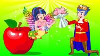 超梦幻!小马宝莉紫悦怎么变成一个苹果了?王子把她吃掉了吗?彩虹小马儿童动画故事