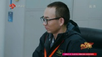 生死线上的排爆专家 致敬中国英雄 20190524 超清版
