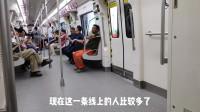 江西小伙第一天来天津,没想到坐地铁碰到尴尬事了!