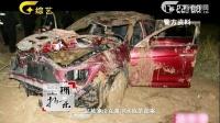 男子驾车冲进黄河,带着身孕女友一起寻死,自己却从车内爬出来了