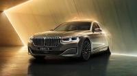 车事儿:售82.8-242.8万元 新BMW 7系上市